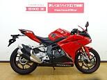 CBR250RR (MC22)/ホンダ 250cc 兵庫県 バイク王 姫路店