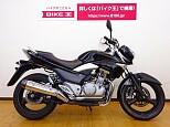 GSR250/スズキ 250cc 兵庫県 バイク王 姫路店