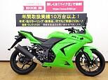 ニンジャ250R/カワサキ 250cc 兵庫県 バイク王 姫路店