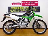 KLX250/カワサキ 250cc 兵庫県 バイク王 姫路店