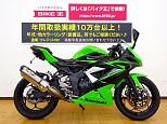 ニンジャ250SL/カワサキ 250cc 兵庫県 バイク王 姫路店