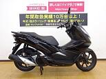 PCX125/ホンダ 125cc 兵庫県 バイク王 姫路店