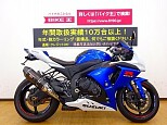 GSX-R1000/スズキ 1000cc 兵庫県 バイク王 姫路店