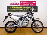 KLX125/カワサキ 125cc 兵庫県 バイク王 姫路店
