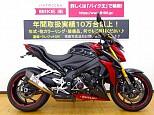 GSX-S1000/スズキ 1000cc 兵庫県 バイク王 姫路店