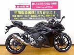 GSX250R/スズキ 250cc 兵庫県 バイク王 姫路店
