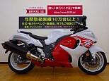 GSX1300R ハヤブサ(隼)/スズキ 1300cc 兵庫県 バイク王 姫路店