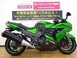 ZX-14R/カワサキ 1400cc 兵庫県 バイク王 姫路店