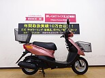 ジョグ (2サイクル)/ヤマハ 50cc 兵庫県 バイク王 姫路店