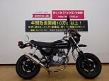 エイプ50/ホンダ 50cc 兵庫県 バイク王 姫路店