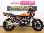 ゼファー400/カワサキ 400cc 兵庫県 バイク王 姫路店