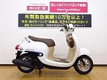 ジョルノ/ホンダ 50cc 兵庫県 バイク王 姫路店