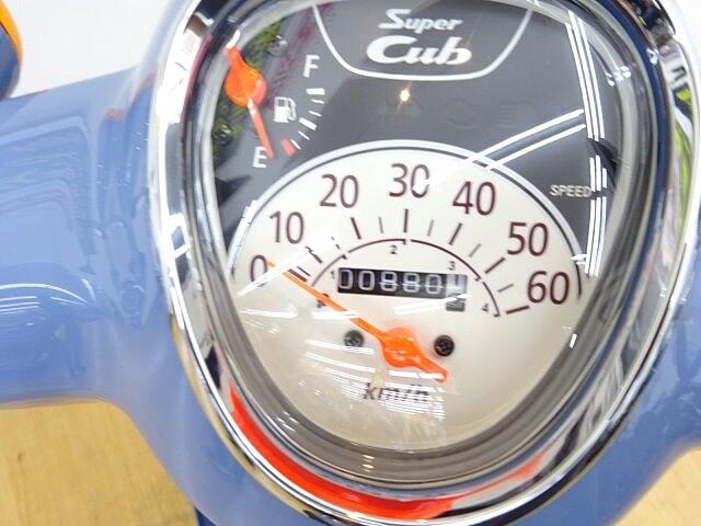 スーパーカブ50 C50-3 受注生産限定カラー!! あなただけの色に染め上げて… 10枚目:C50…