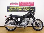 SR400/ヤマハ 400cc 兵庫県 バイク王 姫路店