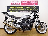 CB400スーパーフォア/ホンダ 400cc 兵庫県 バイク王 姫路店