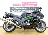 ZZR1400 (ZX-14)/カワサキ 1400cc 兵庫県 バイク王 姫路店