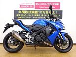 GSX-S1000F/スズキ 1000cc 兵庫県 バイク王 姫路店