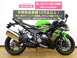 ZX-6R/カワサキ 636cc 兵庫県 バイク王 姫路店