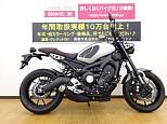 XSR900/ヤマハ 900cc 兵庫県 バイク王 姫路店
