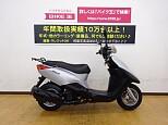 アクシストリート/ヤマハ 125cc 兵庫県 バイク王 姫路店