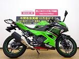 ニンジャ250/カワサキ 250cc 兵庫県 バイク王 姫路店