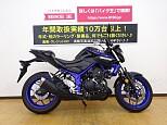 MT-25/ヤマハ 250cc 兵庫県 バイク王 姫路店