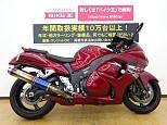 GSX1300R ハヤブサ (隼)/スズキ 1300cc 兵庫県 バイク王 姫路店