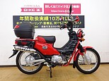 クロスカブ110/ホンダ 110cc 兵庫県 バイク王 姫路店