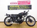 250TR/カワサキ 250cc 兵庫県 バイク王 姫路店