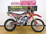 CRF250L/ホンダ 250cc 兵庫県 バイク王 姫路店