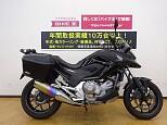 NC700X/ホンダ 700cc 兵庫県 バイク王 姫路店