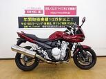 バンディット1200S/スズキ 1250cc 兵庫県 バイク王 姫路店