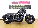 XL1200X SPORTSTER FortyEight/ハーレーダビッドソン 1200cc 兵庫県 バイク王 姫路店