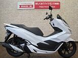 PCX125/ホンダ 125cc 大阪府 バイク王 東大阪店