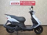 アドレスV125/スズキ 125cc 大阪府 バイク王 東大阪店