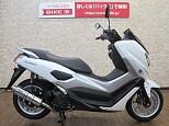 NMAX/ヤマハ 125cc 大阪府 バイク王 東大阪店