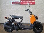 ズーマー/ホンダ 50cc 大阪府 バイク王 東大阪店