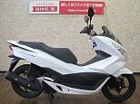 PCX150/ホンダ 150cc 大阪府 バイク王 東大阪店