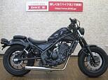 レブル(-1999)/ホンダ 250cc 大阪府 バイク王 東大阪店