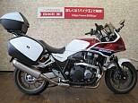 CB1300スーパーボルドール/ホンダ 1300cc 大阪府 バイク王 東大阪店
