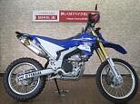 WR250R/ヤマハ 250cc 大阪府 バイク王 東大阪店