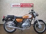 ST250/スズキ 250cc 大阪府 バイク王 東大阪店