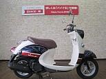 ビーノ(2サイクル)/ヤマハ 50cc 大阪府 バイク王 東大阪店
