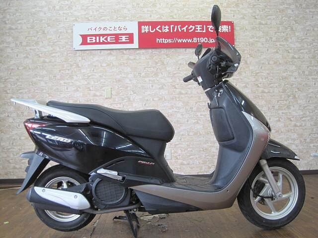 リード110(EX) リード110 2009年式モデル 通勤通学に便利なスクーター! 1枚目:リード…