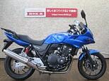 CB400スーパーボルドール/ホンダ 400cc 大阪府 バイク王 東大阪店