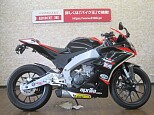 RS4 125/アプリリア 125cc 大阪府 バイク王 東大阪店