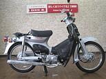 スーパーカブ50/ホンダ 50cc 大阪府 バイク王 東大阪店