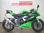 ニンジャ250SL/カワサキ 250cc 大阪府 バイク王 東大阪店