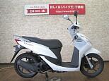 ディオ110/ホンダ 110cc 大阪府 バイク王 東大阪店