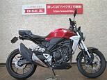 CB250R/ホンダ 250cc 大阪府 バイク王 東大阪店